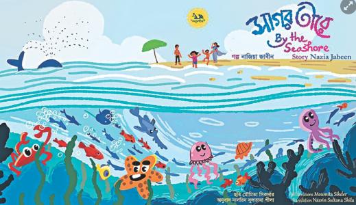 Children's activities at Dhaka Litfest 2019