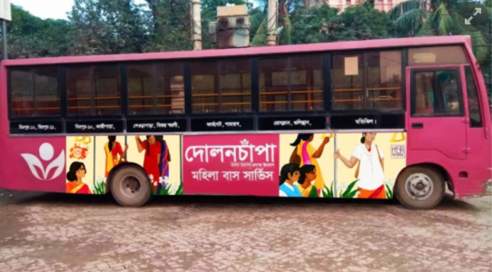 HerStory Foundation and Dolonchapa Buses take a stance against gender violence