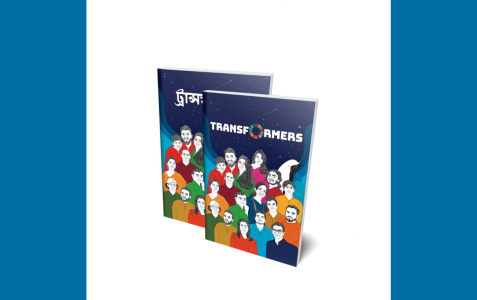 UNDP launches free-for-download book with stories of Bangladeshi change makers